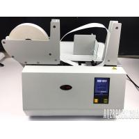 Buy cheap Bundle Cash/bill /banknotes binding machine money Strapping Machine from wholesalers