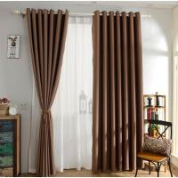 Buy cheap Black-out Curtain product