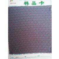Buy cheap Yarn-dyed fabric product