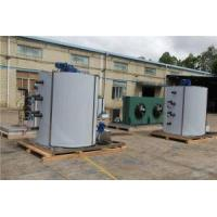 Buy cheap Widely Used Freshwater Flake Ice Evaporator from wholesalers