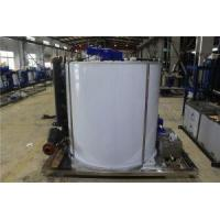 Buy cheap Stainless Steel Flake Ice Evaporator for Ammonia System from wholesalers