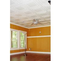 Buy cheap Painted Ceiling Tiles from wholesalers