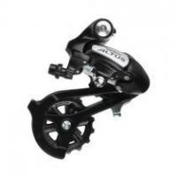 Buy cheap Shimano Altus 7/8-speed RD-M310 MegaRange Rear Derailleurs from wholesalers