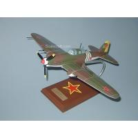 Buy cheap Premium Collection Ilyushin IL-23 Sturmovik from wholesalers