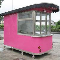 Buy cheap R300D Food Kiosk from wholesalers