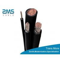 Buy cheap PVC Welding Cable product