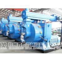 Buy cheap Feed Pellet Mill from wholesalers