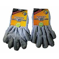 Buy cheap Bundle of 2 - Autozone Microfiber Interior Cleaning Dusting Glove Complete Car Care System from wholesalers