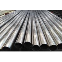 Buy cheap Copper Nickel Tube C70400 from wholesalers