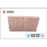 Buy cheap Magnesite Alumina Zircon Bricks from wholesalers