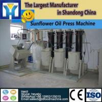 Buy cheap small oil refinery for Soya Bean Oil/Sunflower Seed Oil/ Corn Oil from wholesalers