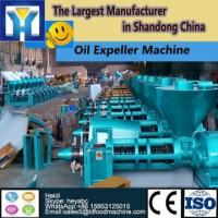 Buy cheap 30 Tonnes Per Day Copra Seed Crushing Oil Expeller from wholesalers