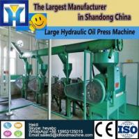 Buy cheap Low temperature cold press oil machine with international standard from wholesalers