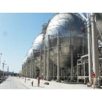 PetroChina Fushun Petrochemical low-temperature hoctonspheres completed picture