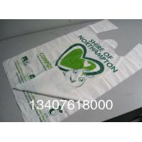 Buy cheap Beijing plastic shopping bags manufacturer/producer price from wholesalers