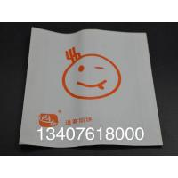 Buy cheap Heze specialized in the production of food packaging paper bags, oil paper bag manufacturers from wholesalers