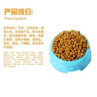 Buy cheap OEM Cat Food from wholesalers