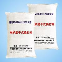 Buy cheap Furnace Refractories name: Bottom Dry ramming material from wholesalers
