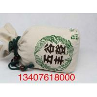 Shandong rizhao manufacturer string of cotton rope bag/grains series of cotton rope bag price