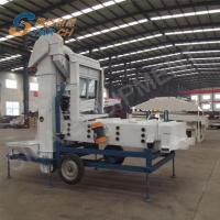 Buy cheap Cassava Processing Equipment sesame seed cleaning machine from wholesalers