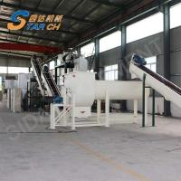 Buy cheap Cassava Processing Equipment Modified Starch Processing Line from wholesalers