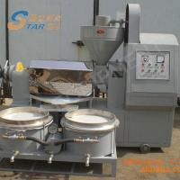 Buy cheap Cassava Processing Equipment Palm kernel oil expeller from wholesalers