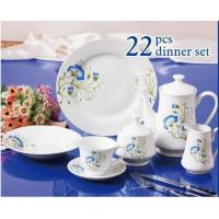 Buy cheap DINNER SET ms089 from wholesalers