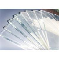 Buy cheap Low Iron Float Glass from wholesalers