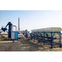 China DHB Asphalt Drum Mixing Plant on sale