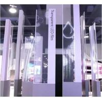 Buy cheap LG LAT300MT1 transparent LED display from wholesalers