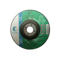 Buy cheap 100mm,115mm,125mm Metal Grinding Disc from wholesalers