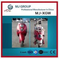 Buy cheap electric scooter with seat for teenager,MJ-XGW product