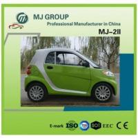 Buy cheap 4 wheels electric vehicle china manufacturer 4 wheel 2 seats good electric car,MJ-2II from wholesalers