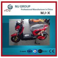 Buy cheap electric mobility scooter,MJ-X from wholesalers