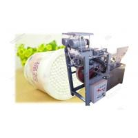 Buy cheap Cotton Swab Machine Cosmetic Cotton Swabs Making Machine Price from wholesalers