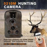 Buy cheap Wireless Wifi Fitness System Hidden GSM MMS 5210m Hunting Chasse Video Camera product
