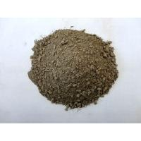 Buy cheap Magnesia Alumina Based Ramming Mixes Hot Blast Stove product