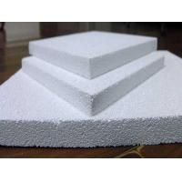 Buy cheap Bubble Alumina Insulating Brick Hot Blast Stove product