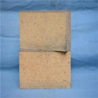 Buy cheap Fireclay Insulating Brick Hot Blast Stove from wholesalers