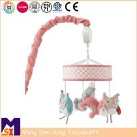 Buy cheap Baby Musical Mobile Cute Animal Musical Baby Mobile for Kids from wholesalers
