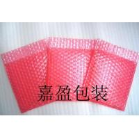 Buy cheap Double-sided anti-static bubble bags from wholesalers
