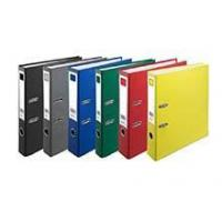 Buy cheap Lever Arch File A5301 A4 from wholesalers