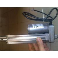 Buy cheap automation actuator from wholesalers