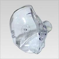 Buy cheap Kids Nebulizer Mask from wholesalers