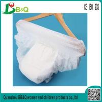 Buy cheap Disposable Pant Adult Diaper Manufacturer for Elderly Old Pe from wholesalers
