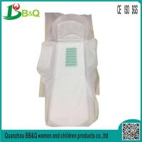 Buy cheap Best Price Lady Sanitary Pad Disposable Cotton Sanitary Napk from wholesalers
