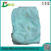 Buy cheap Cheap Disposable Printed Wholesale Adult Diaper from wholesalers