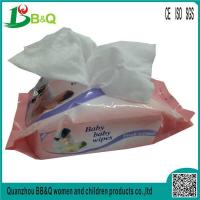 Buy cheap factory directly sale private label dry baby wipes ,free bab from wholesalers