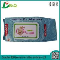 Buy cheap Hot Sale High Quality Competitive Pure Water Baby Wipe Manuf from wholesalers