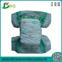 Buy cheap economic diapers baby diaper cheap factory from wholesalers